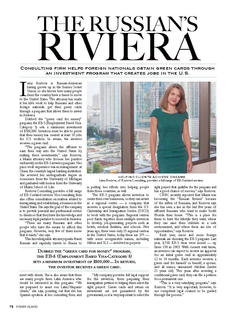 Fisher Island Article Rostova Consulting